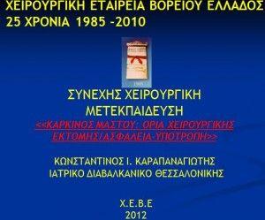 xebe12-300x249